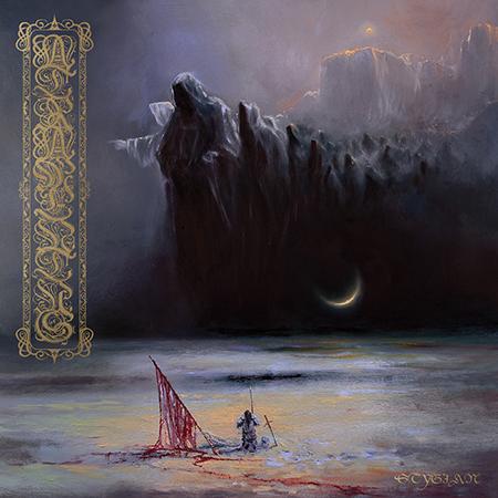 Atramentus Stygian Album Cover