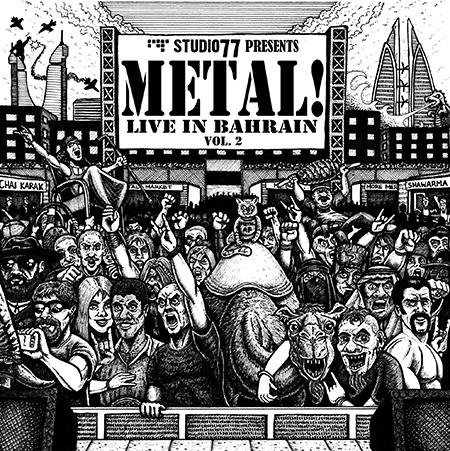 Metal!-Live in Bahrain-Artwork